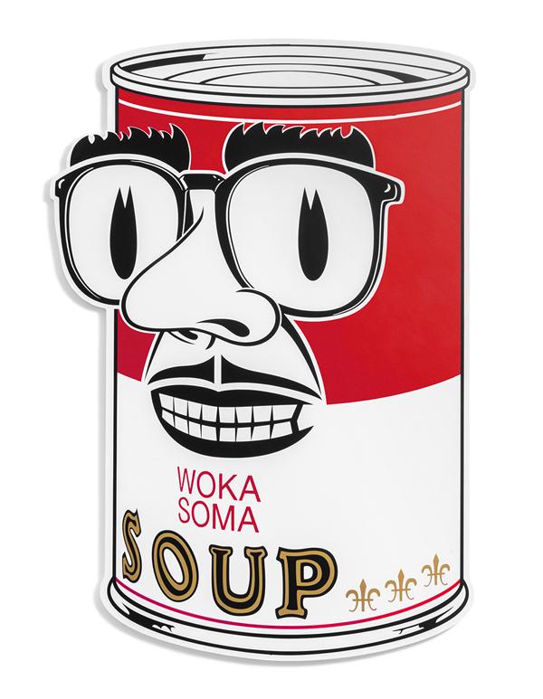 wokasoma florian schröder museum ulm opus leopard pop art kunst galerie kunsthalle